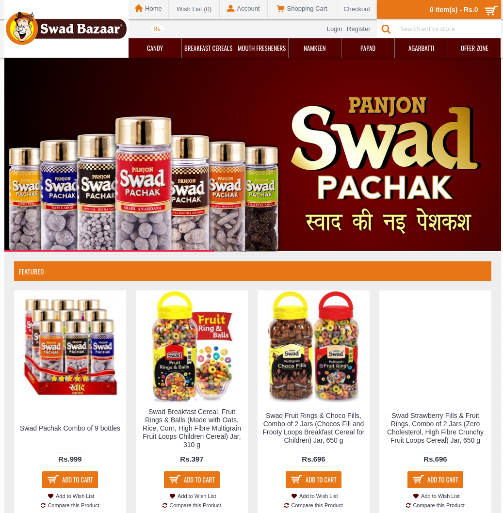 Swadbazaar
